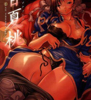 amanatsutou cover