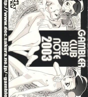 bbs note 2003 cover