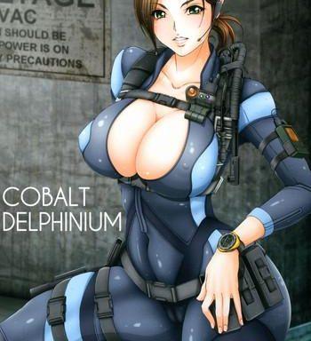 cobalt delphinium cover
