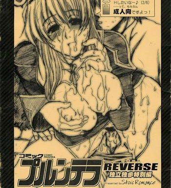 comic pruntera reverse cover
