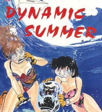 lunatic asylum dynamic summer cover