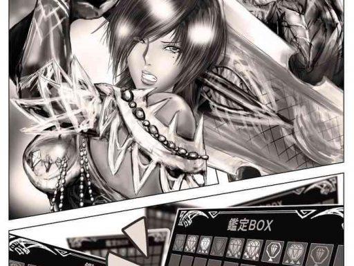 monhun chan manga cover