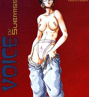 voice ch 3 cover