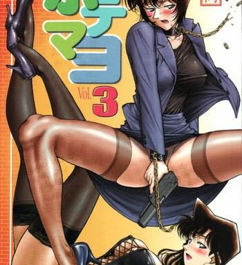 potemayo vol 3 cover