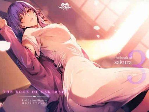 the book of sakura 3 cover