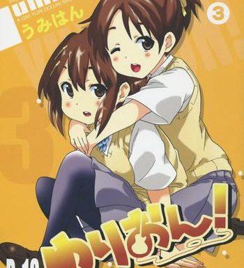 c81 umihan ootsuka shirou yuri on 3 uzuuzu ui chan k on cover