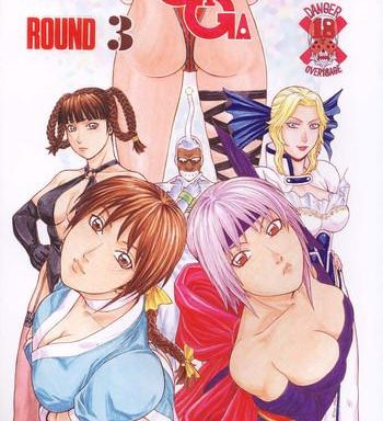fighters giga comics round 3 cover