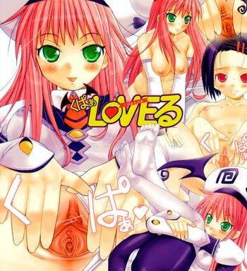 kupaa love ru cover