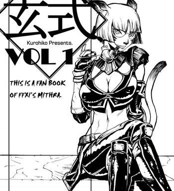 kuroshiki vol 1 cover
