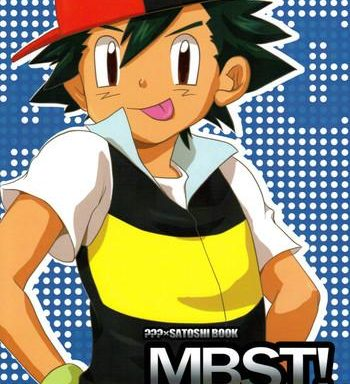 mbst cover