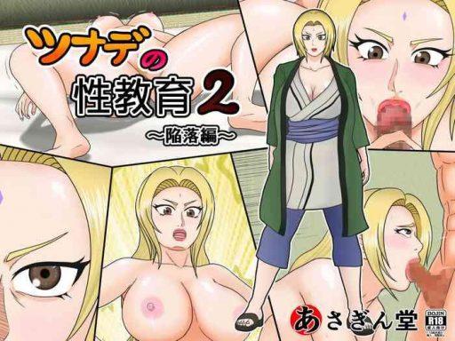 asagindo asakura gin tsunade no seikyouiku 2 kanraku hen tsunade x27 s sex education 2 surrender edition naruto english doujins com cover