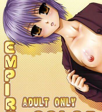 empire color cover