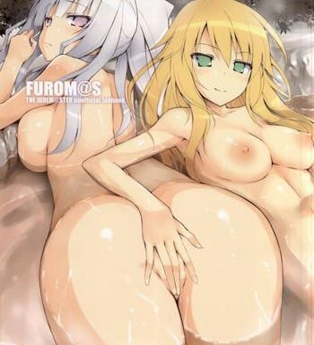 furom s cover