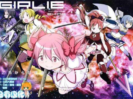 girlie ex02 cover