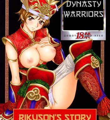 in sangoku musou rikuson gaiden dynasty warriors rikuson x27 s story cover