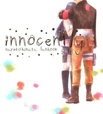 innocently cover