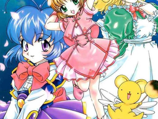 meika azumaya azuma kyouto kojinshi vol 4 cover