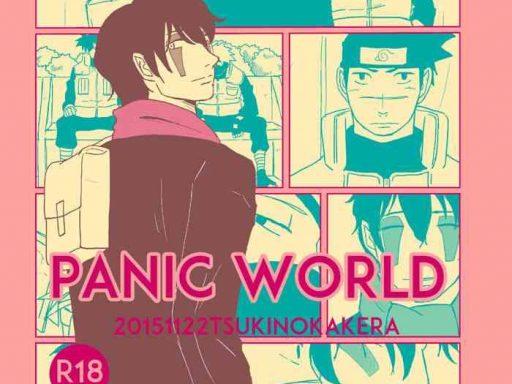 panic world cover