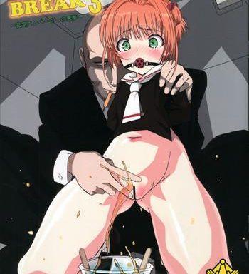 sakura break3 cover