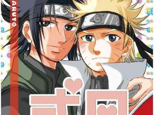 shikijitsu cover