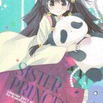 sister princess cover