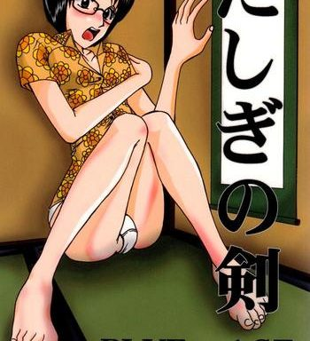 tashigi no ken cover
