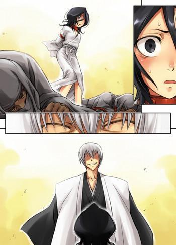 tasuketaroka rukia chan cover
