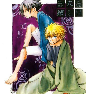 watch out naruto kakashi x naruto sasuke x naruto yaoi cover