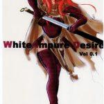 white impure desire vol 0 1 cover